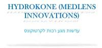 HydroKone (Medlens Innovations עדשות מגע רכות לקרטוקונס דר' ניר ארדינסט