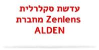 עדשת סקלרלית Zenlens מחברת ALDEN דר' ניר ארדינסט