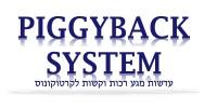 piggyback system עדשות מגע רכות וקשות לקרטוקונוס דר' ניר ארדינסט
